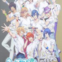 【高価買取】DVD『うたの☆プリンスさまっ♪マジLOVELIVE 5th STAGE』