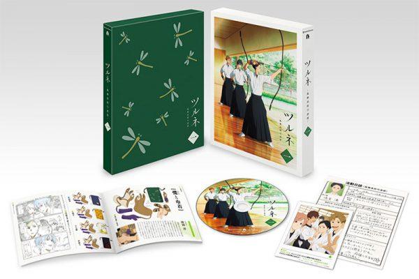 【買取強化】『ツルネ-風舞高校弓道部-』DVD・Blu-ray