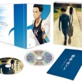 【買取強化】『風が強く吹いている』DVD・Blu-ray