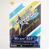 【高価買取】Blu-ray『THE IDOLM@STER SideM 3rdLIVE TOUR ~GLORIOUS ST@GE!~LIVE Blu-ray Side MAKUHARI Complete Box』