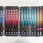 【高価買取】DVD『薄桜鬼』全巻セット