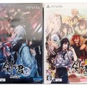 【乙女ゲーム高価買取】『剣が君 for V』(PS Vita)