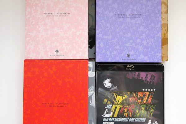 【高価買取】Blu-ray BOX『さよなら絶望先生』