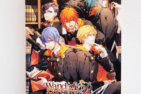【乙女ゲーム高価買取】『ワンドオブフォーチュンR』(PS Vita)