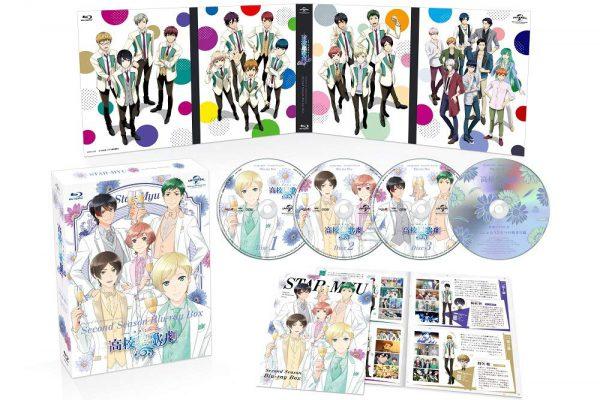 【買取強化】Blu-ray BOX『スタミュ』(第2期)