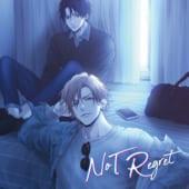 【買取強化】ドラマCD『NoT Regret』