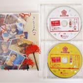 【BLゲーム高価買取】『きんとうか』(PC)