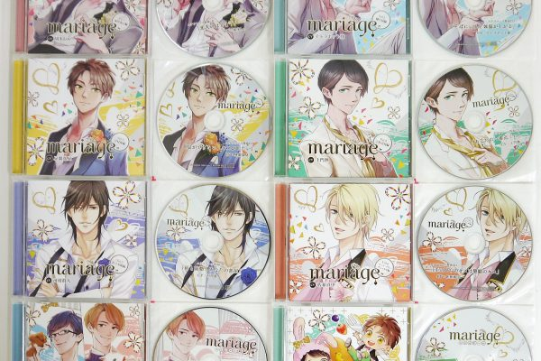 ドラマCD『mariage -マリアージュ-』シリーズまとめて高価買取!