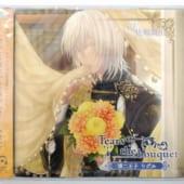 ドラマCD『Tears of the bouquet 第二王子 リゲル』買取いたしました!