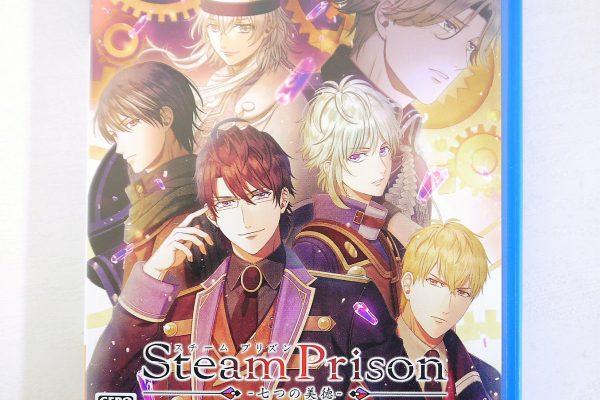 【乙女ゲーム高価買取】『スチームプリズン -七つの美徳-』(PS Vita)
