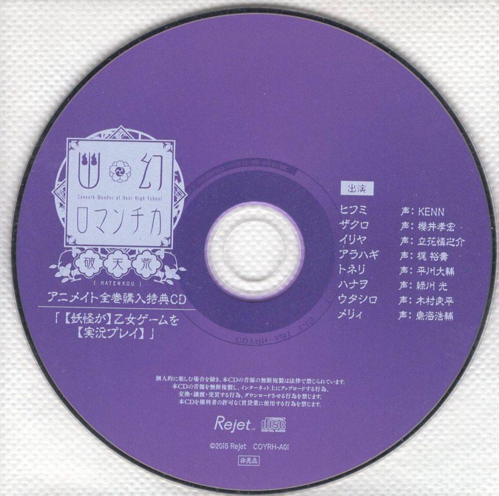 買取 相場 cd