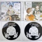 BLCD『春風のエトランゼ』高価買取!