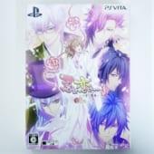 【買取】『忍び、恋うつつ -甘蜜花絵巻-』(PS Vita)