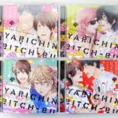 ドラマCD『ヤリチン☆ビッチ部』高価買取致しました!