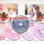 ドラマCD『KINGDOM OF THE FRANCE//』シリーズ高価買取!