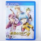 【乙女ゲーム買取】『金色のコルダ2 ff』(PS Vita)