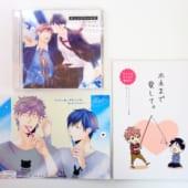 BLCD『チェンジワールド』高価買取!