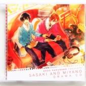ドラマCD『佐々木と宮野』[初回限定盤]買取致しました!