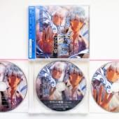 ドラマCD『やさしい楽園-アクァの章-』買取致しました!