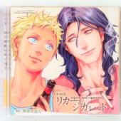 BLCD『リカー&シガレット』高価買取いたしました!
