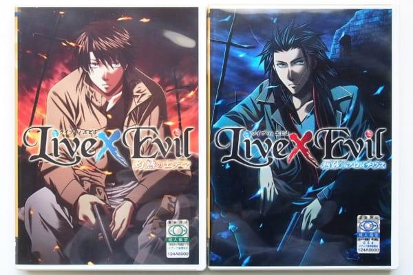 【BLゲーム高価買取】LIVE×EVIL ライブバイエビル(PC)