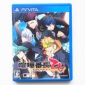 【乙女ゲーム高価買取】喧嘩番長 乙女(PS Vita)