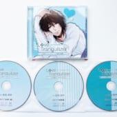 ドラマCD『Love Tranquilizer ~キミだけが知っている~ EX 松澤佐』高価買取!
