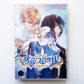 【乙女ゲーム高価買取】オルフレール(PC)