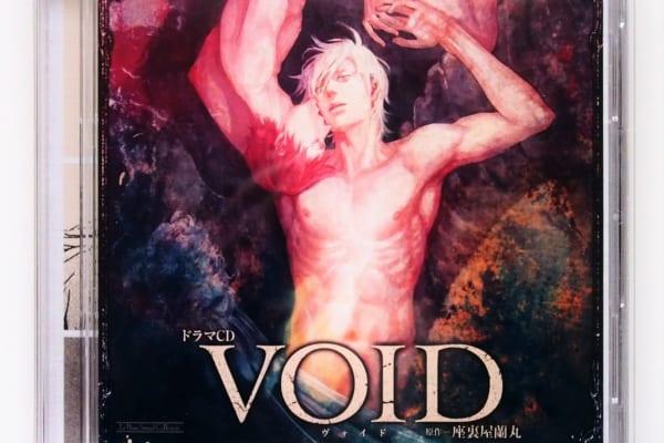 BLCD『VOID』高価買取いたしました!