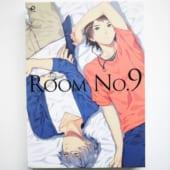 【BLゲーム高価買取】Room No.9(PC)